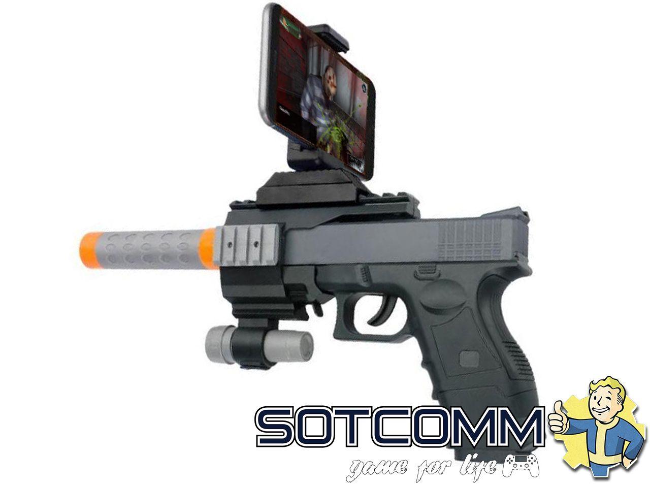 Пистолет дополненной реальности Ar Game Gun DZ-825
