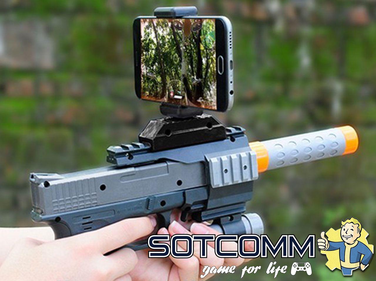 Ar Game Gun DZ-825
