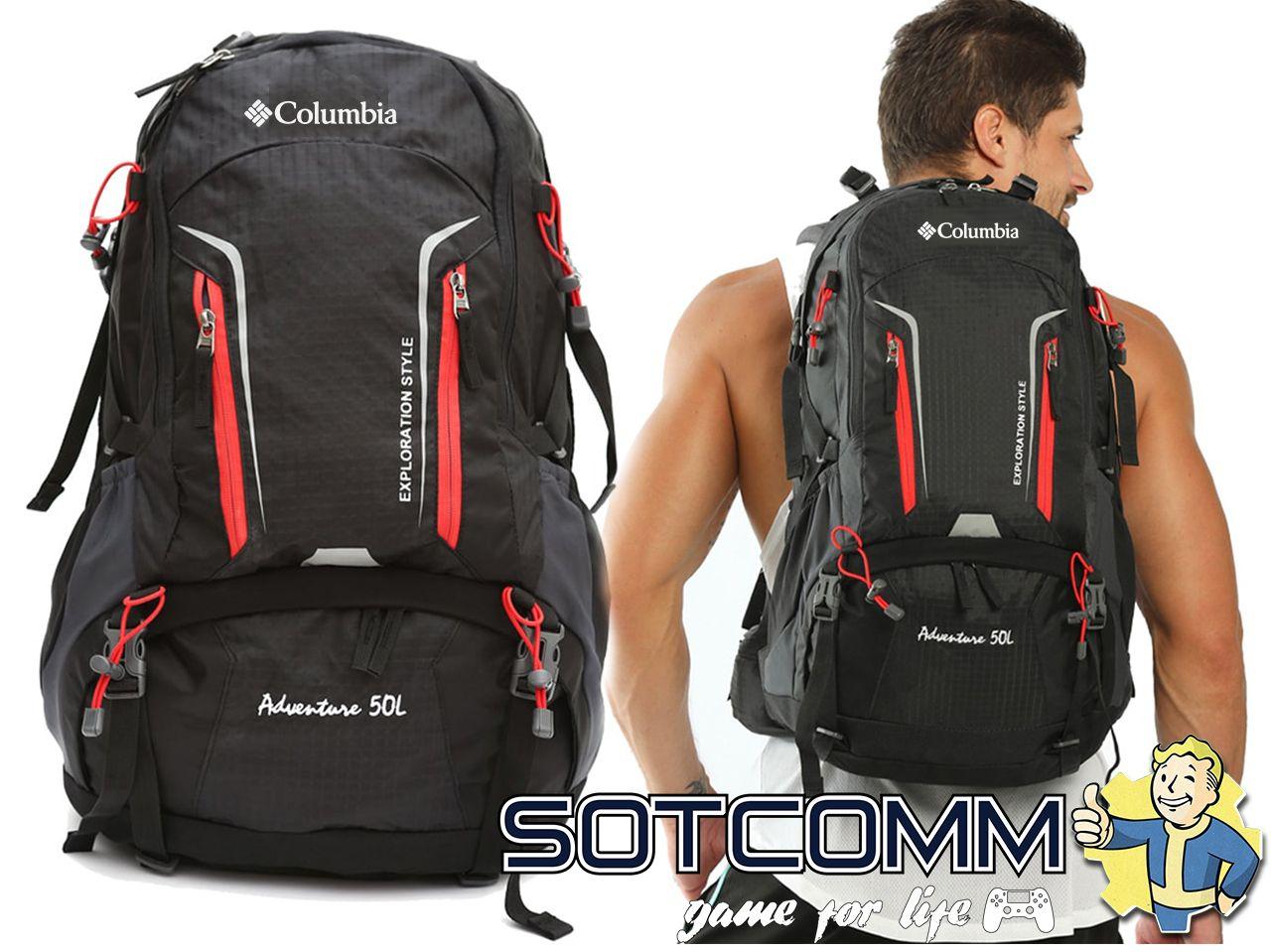 рюкзак Columbia 50 литров 50L