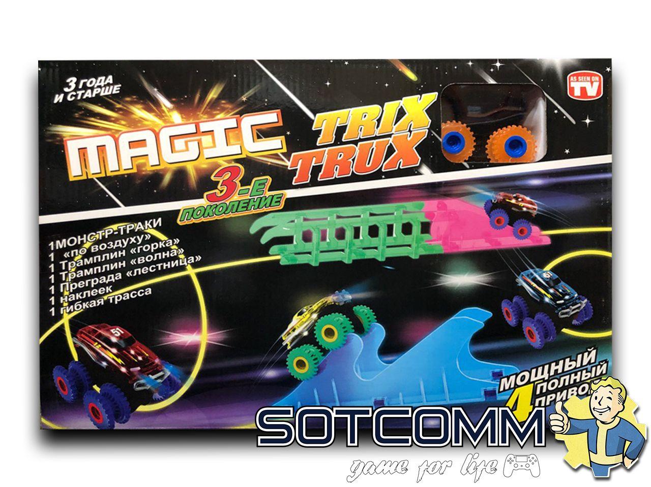 Монстр трак Magic Trix Trux 3-е поколение