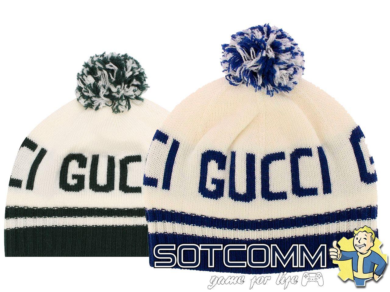 Шапка Gucci в ассортименте