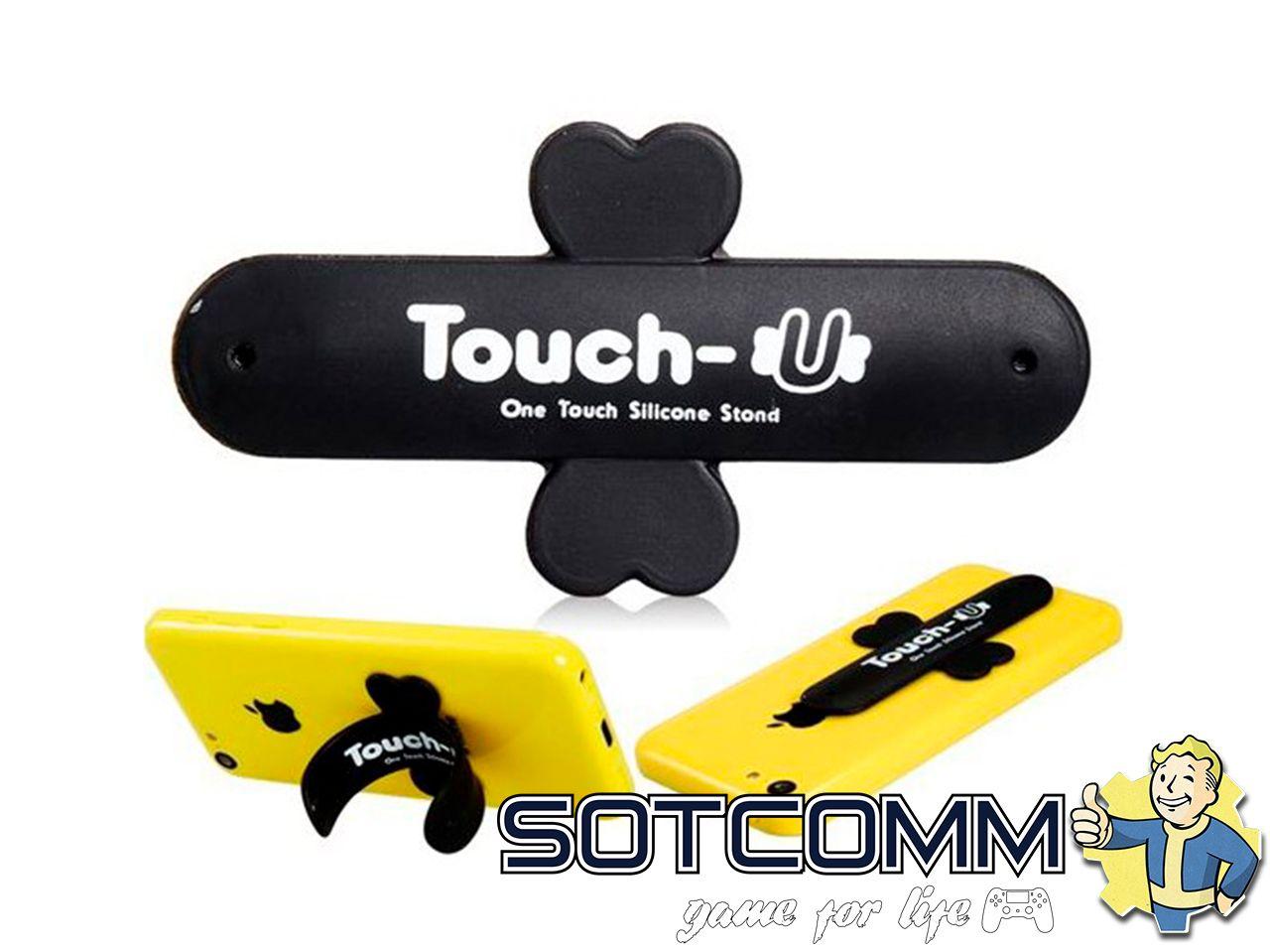 Силиконовая подставка-держатель для телефона Touch U