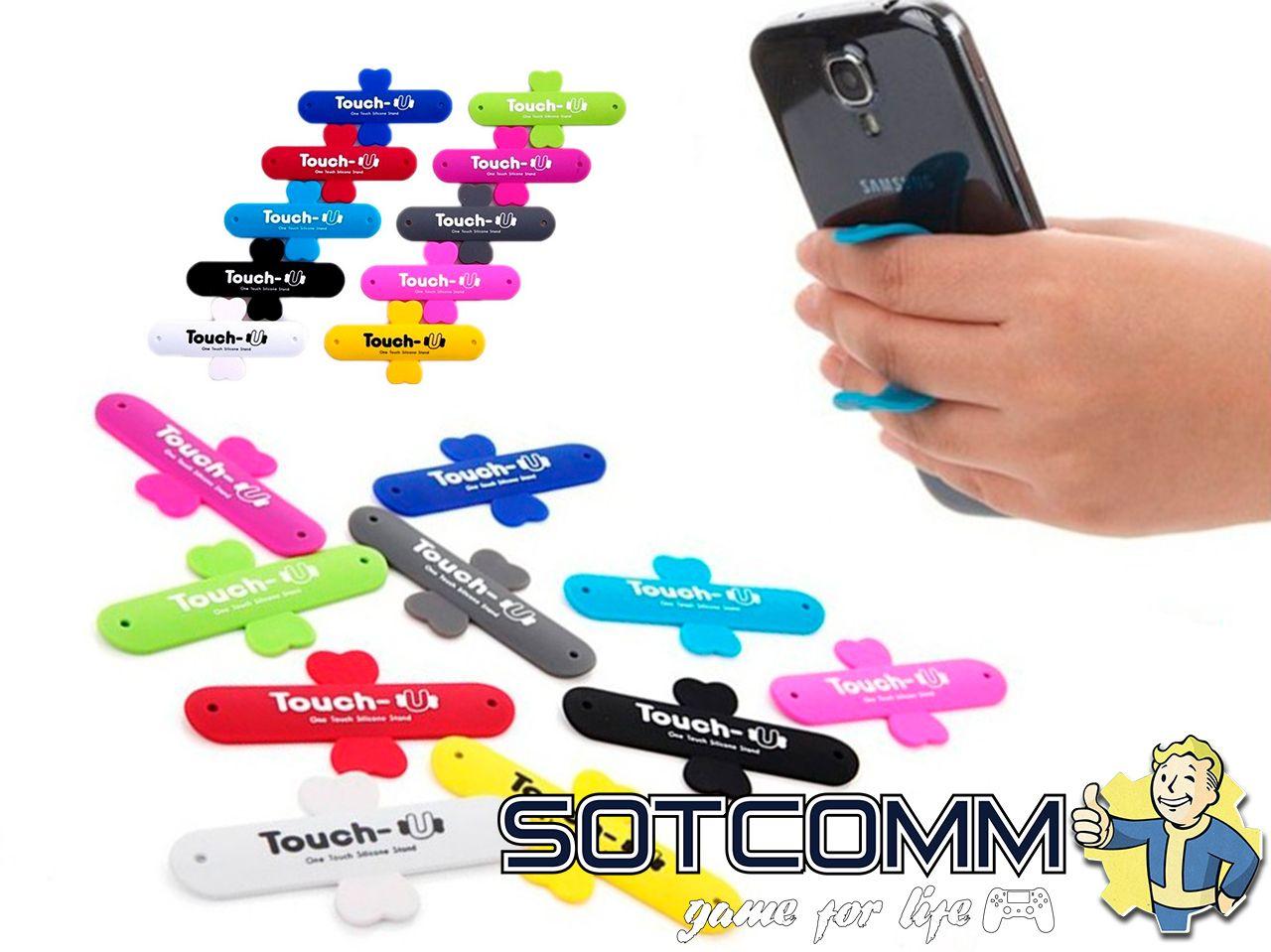 Touch U силиконовый держатель