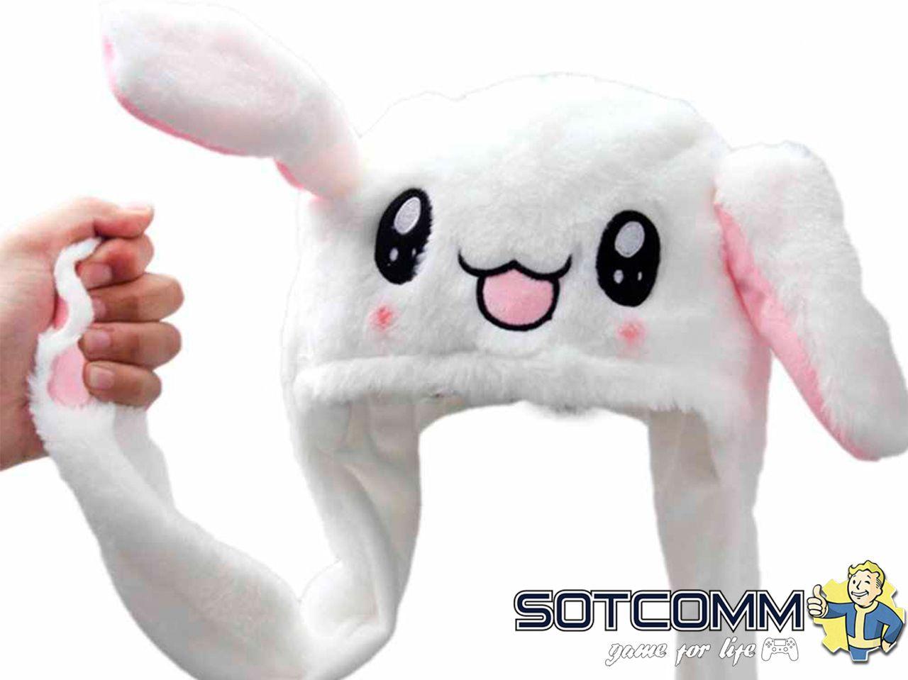 Живая шапка Moving Bunny Hat