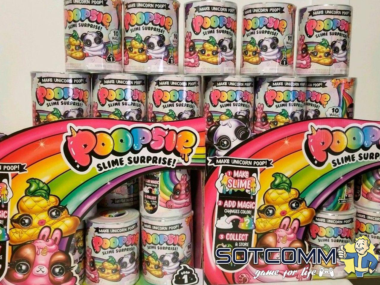 Игровой набор Пупси