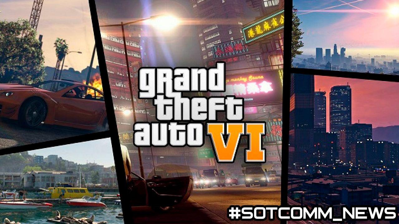 Первые изображения из GTA 6 Grand Theft Auto VI слили в сеть