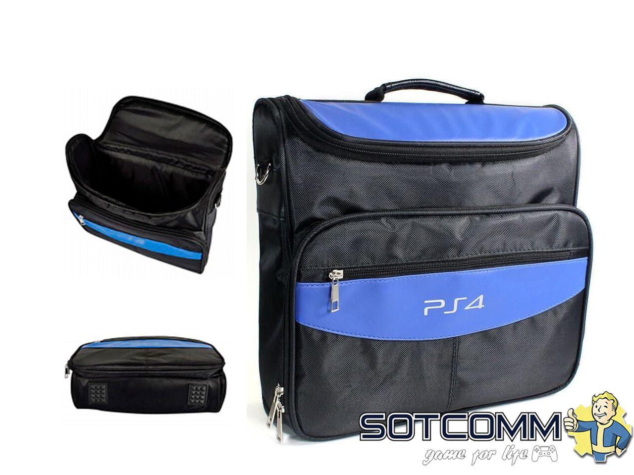 Сумка-переноска для PS4