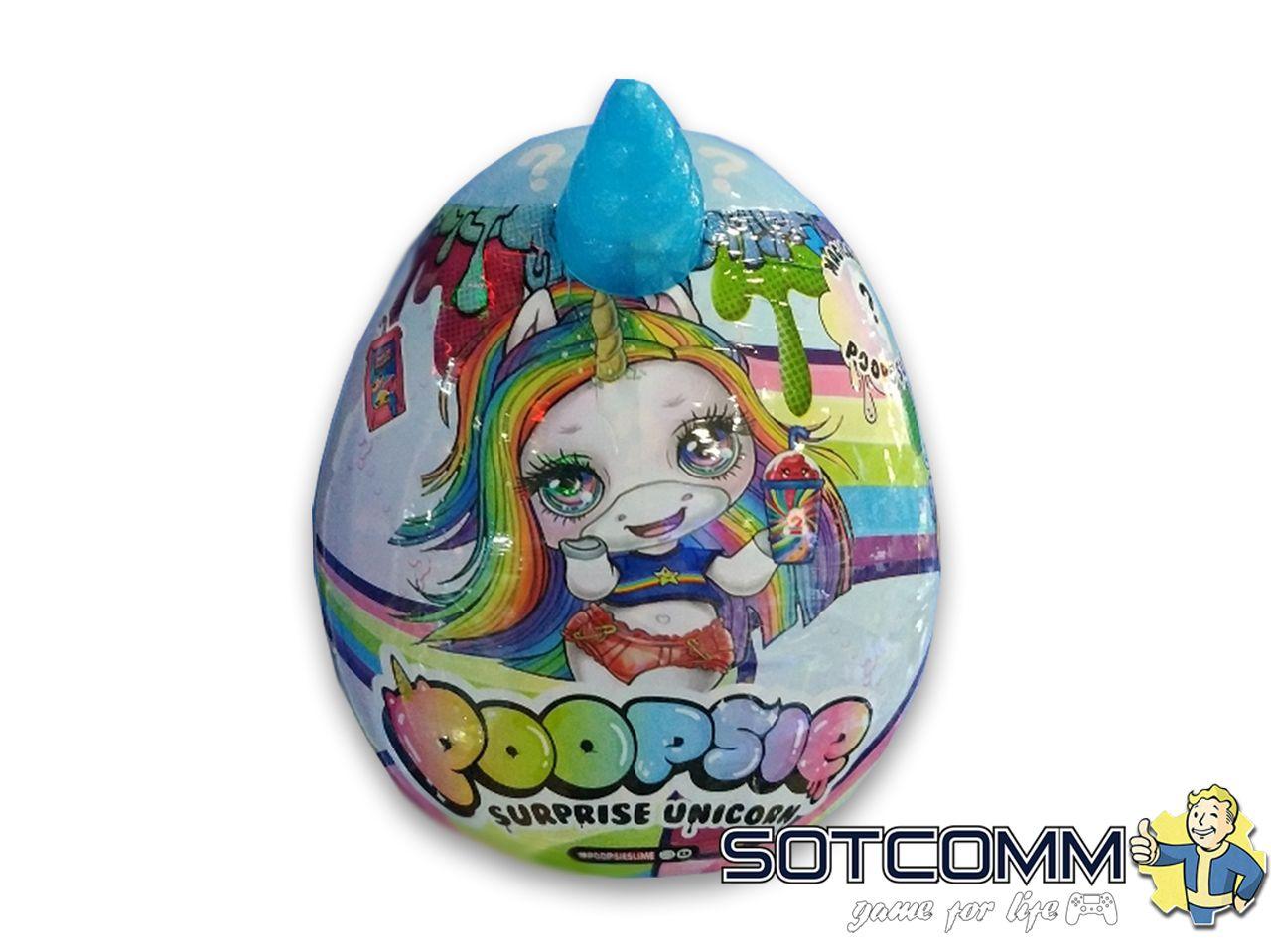 Poopsie Surprise Unicorn яйцо со светящимся рогом