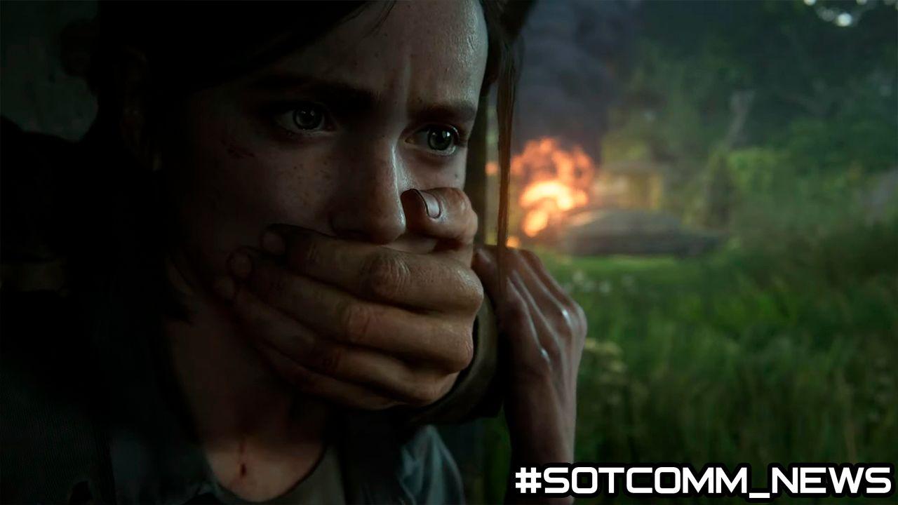 The Last of Us 2 Одни из нас 2 дата выхода игры