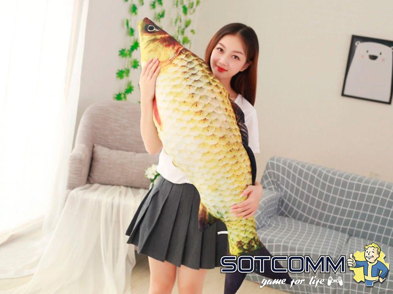Плюшевая рыба 3D Карп - 100 см