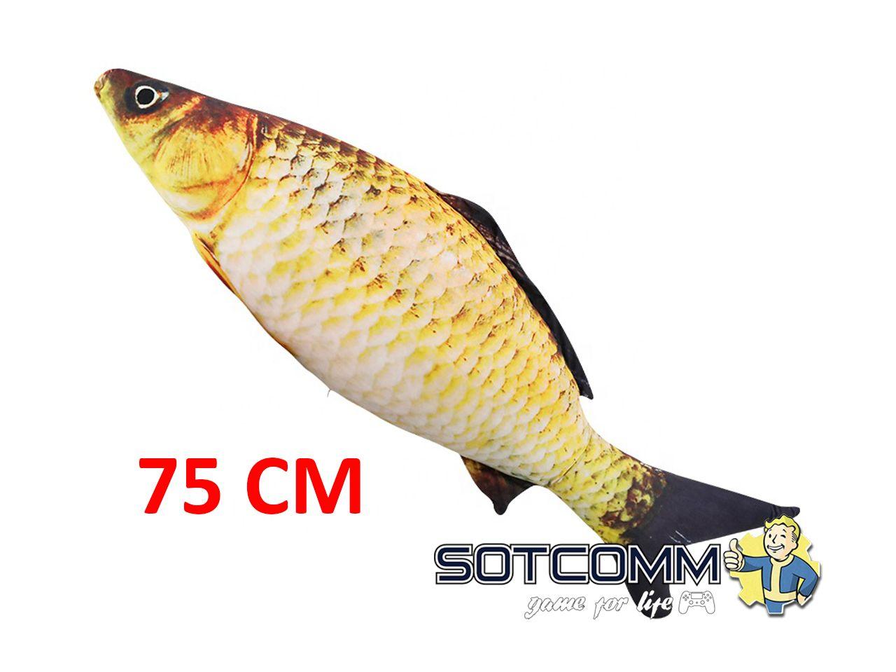 Плюшевая рыба 3D Карп — 75 см