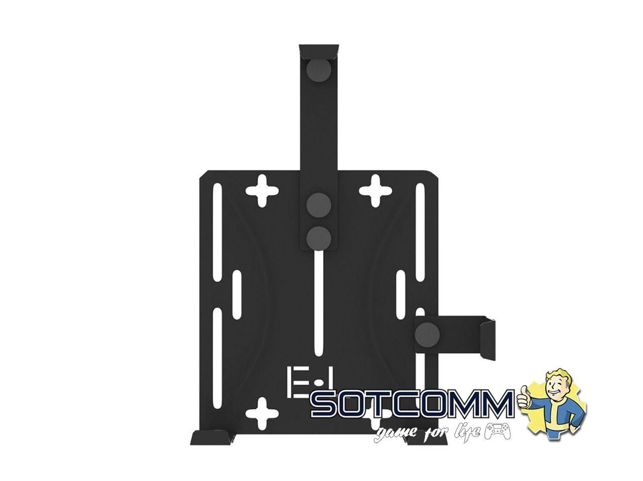 Electriclight / Кронштейн для крепления игровых консолей