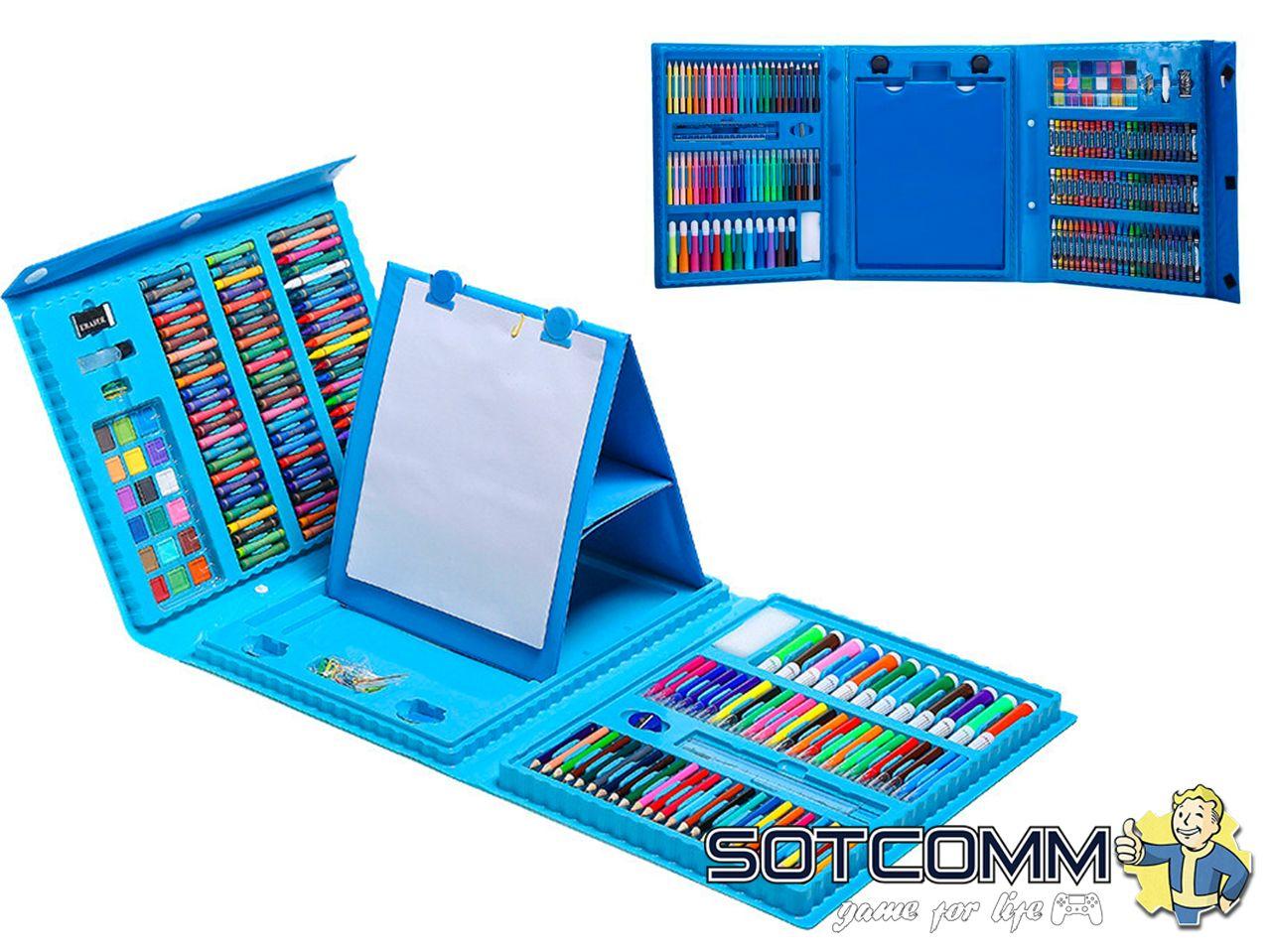 Набор для рисования с мольбертом 176 предметов (синий)