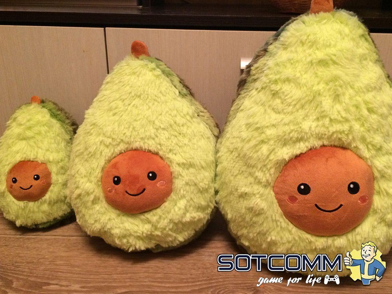 Плюшевый авокадо 20 см
