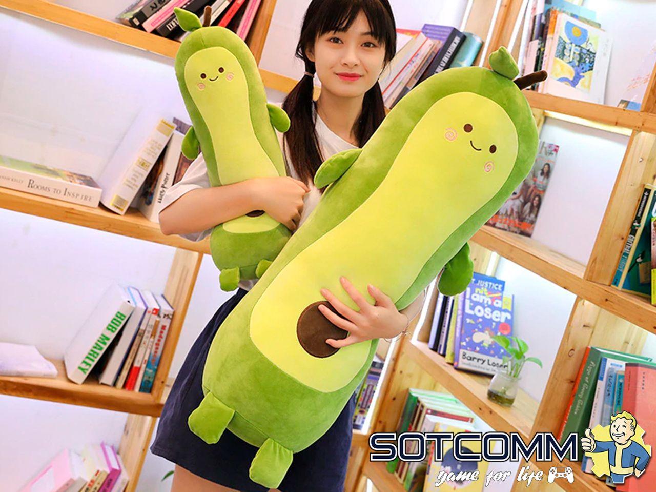 Большая подушка-игрушка Авокадо