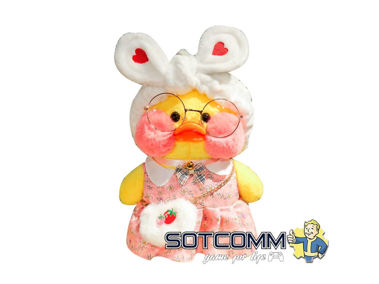 Плюшевая Утка игрушка-сумка через плечо