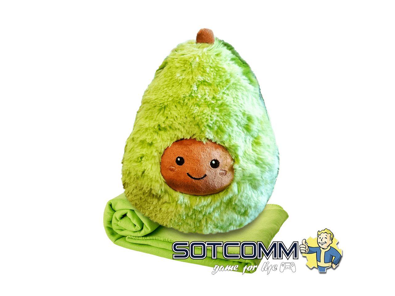 Авокадо с пледом 3 в 1 игрушка-подушка-плед