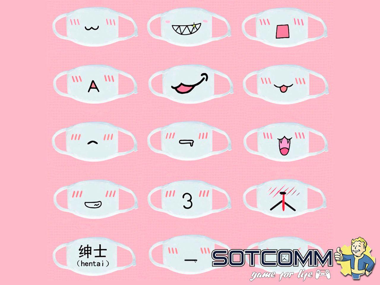 Хайповые маски для лица каомодзи с принтом