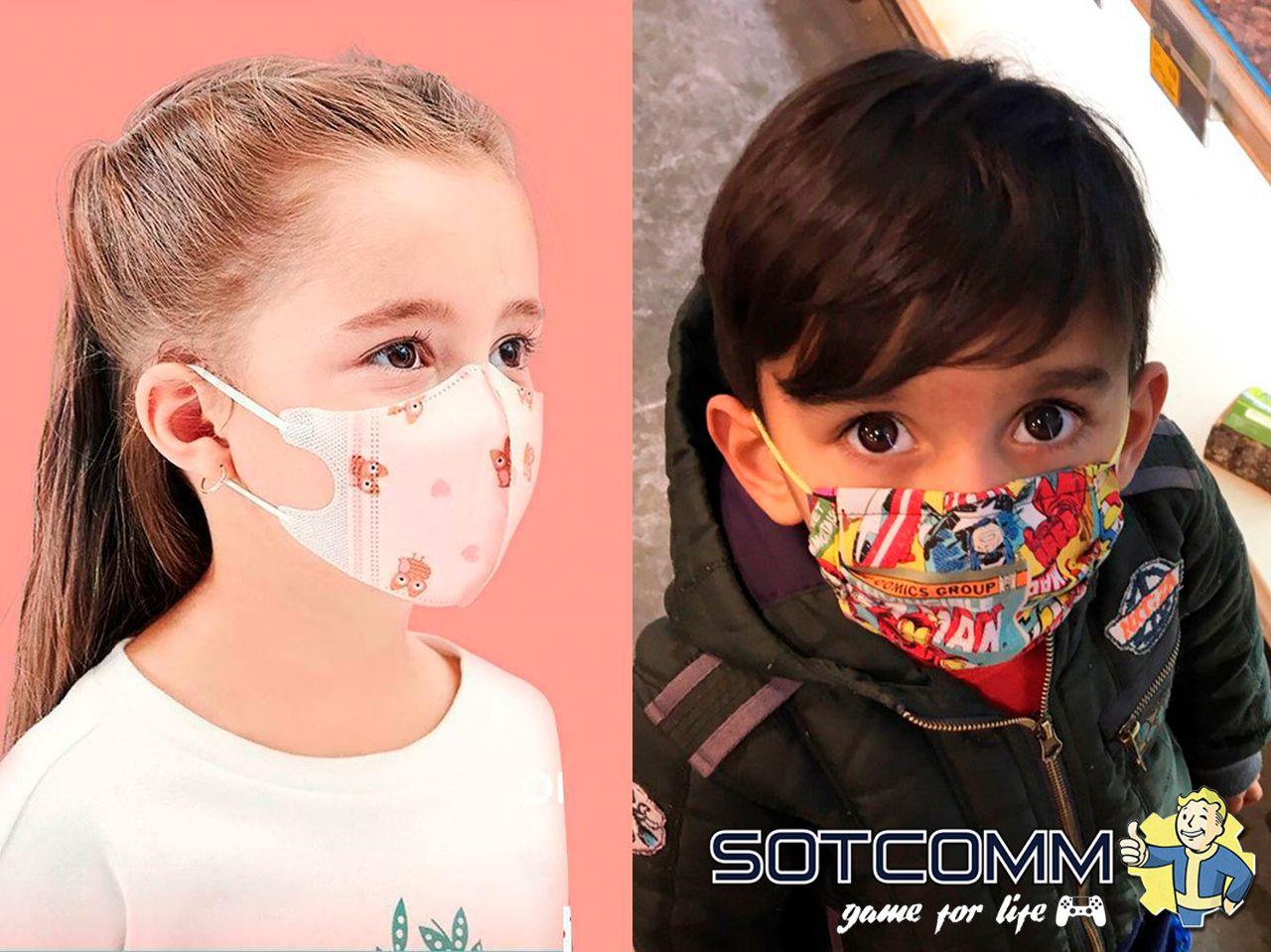 Детская, защитная маска 100% хлопок