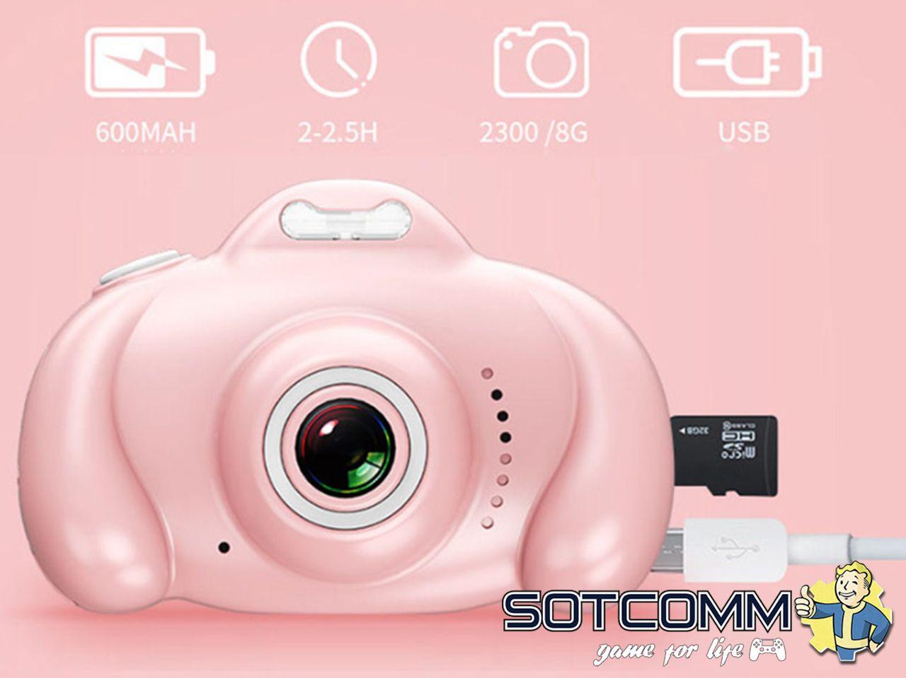 Детский фотоаппарат Kids Camera