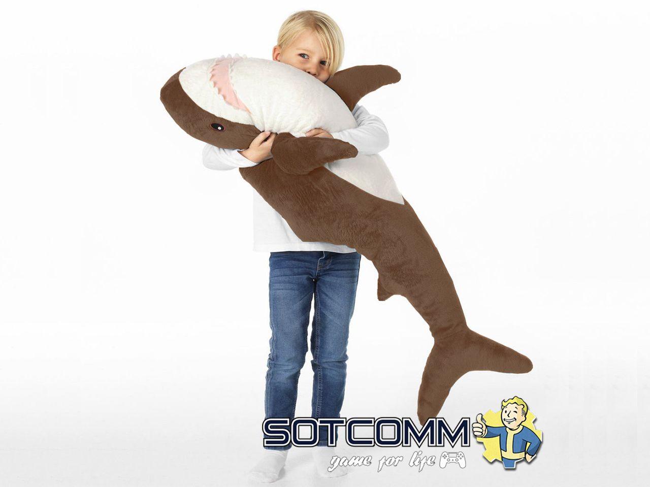 Плюшевая акула из Икеи 100 см (Коричневая)