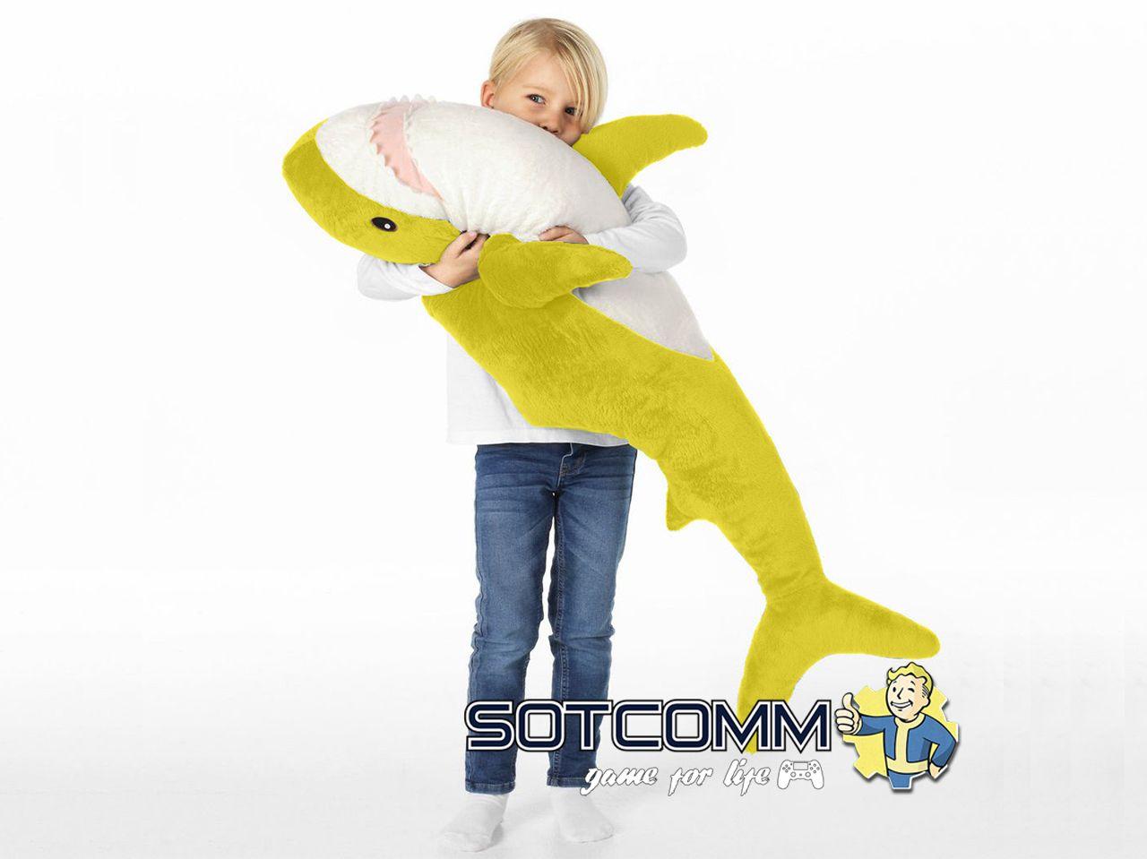 Плюшевая акула из Икеи 100 см (Желтая)