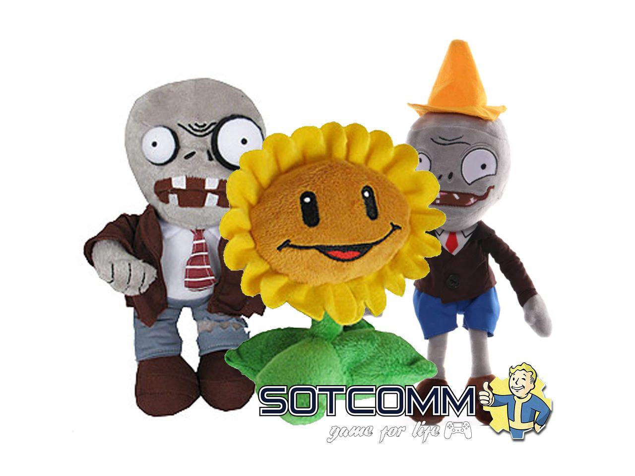 Мягкая игрушка Plants vs zombies 30 см