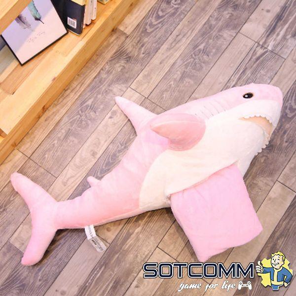 Акула из Икеи с пледом 100 см (розовая)