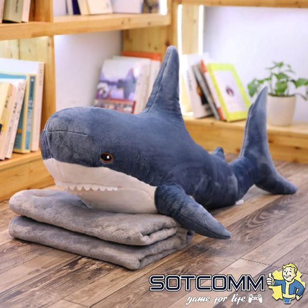 Акула из Икеи с пледом 100 см (синяя)