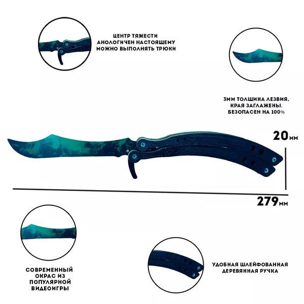 Деревянный нож бабочка CS:GO Волны изумруда