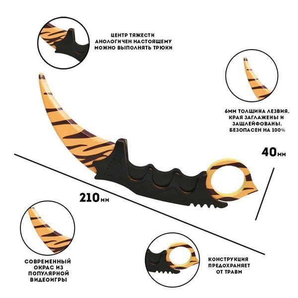 Деревянный нож керамбит CS:GO Зуб тигра