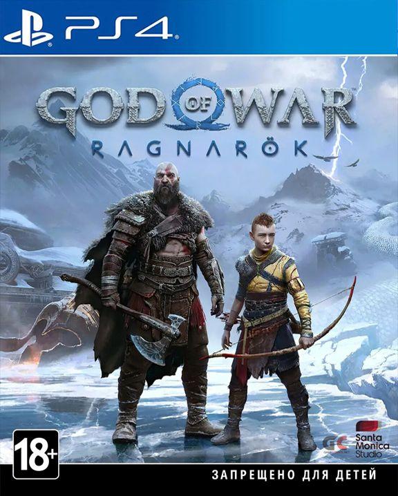God of War: Ragnarok (PS4)