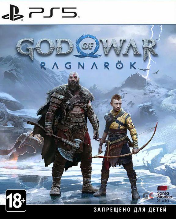 God of War: Ragnarok (PS5)