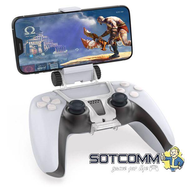 Крепление к DualSense для игры на смартфоне (DOBE TP5-0527)