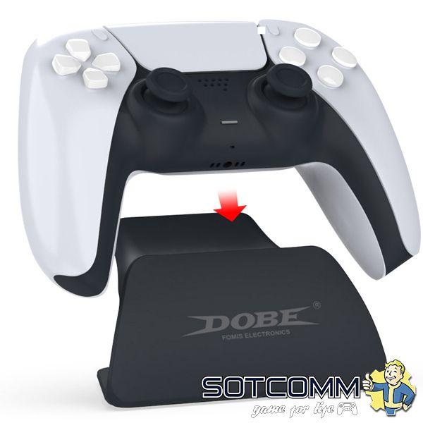 Подставка для DualSense Dobe 2 в 1 (TP5-0537B)