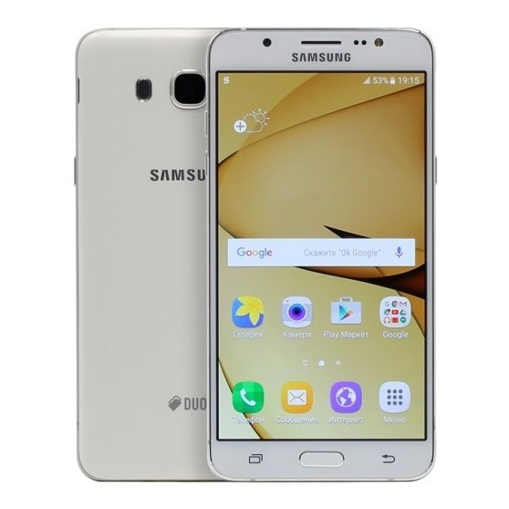 Samsung Galaxy J7 SM-J710F White