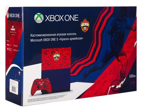 Кастомизированная консоль Xbox One S 500Гб
