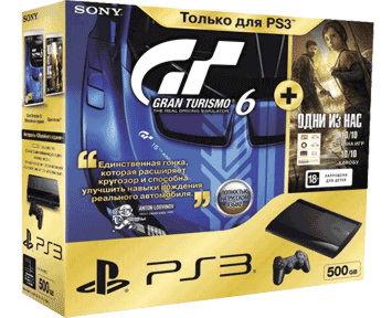 PlayStation 3  500 GB Premium +»Gran Turismo 6″+»Один из нас»