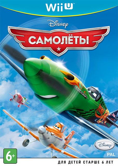 Самолёты [WiiU, русская версия] Wii U