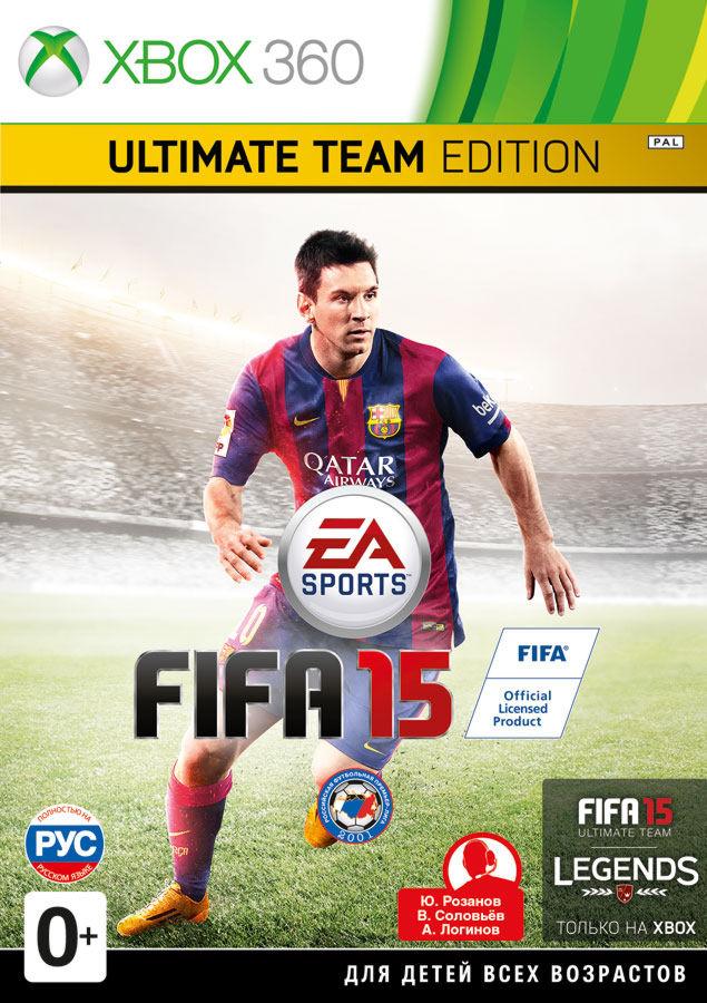 FIFA 15 Ultimate team Edition (русская версия) XBOX 360