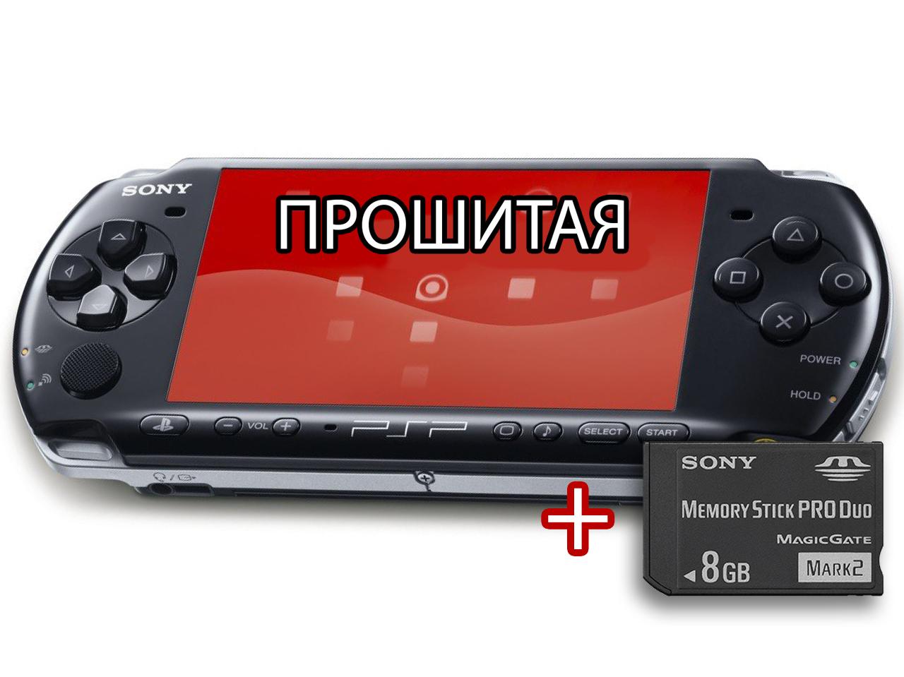 Playstation PSP — E1008 прошитая + flash 8gb
