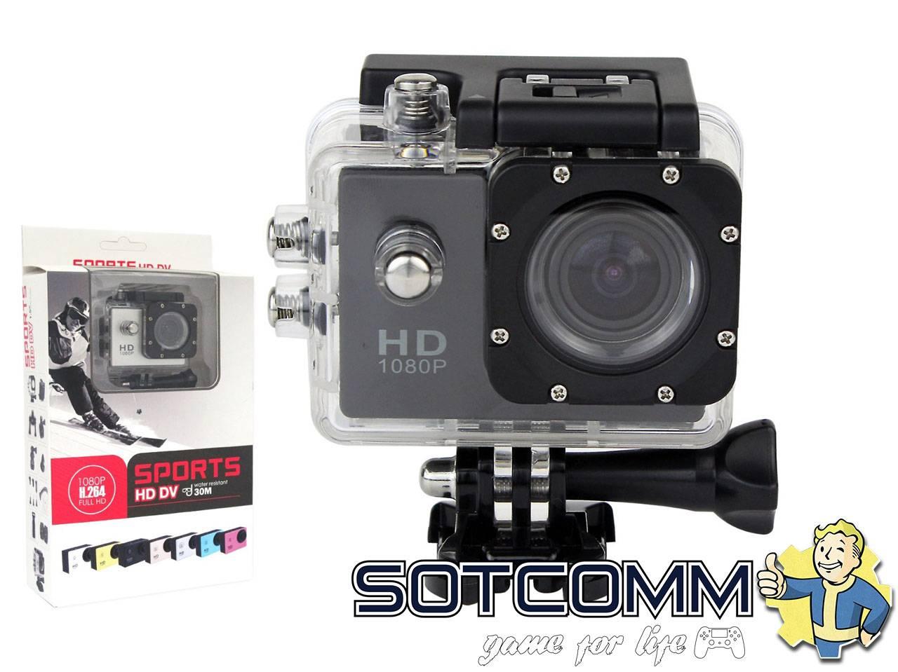 Action camera SPORTS HD DV 1080p ОПТОМ