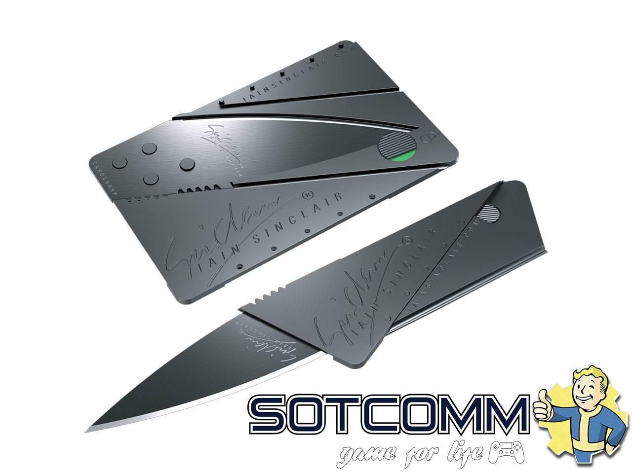 Cardsharp Нож-кредитка