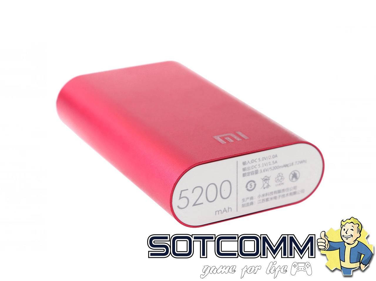Xiaomi power bank 5200 mah