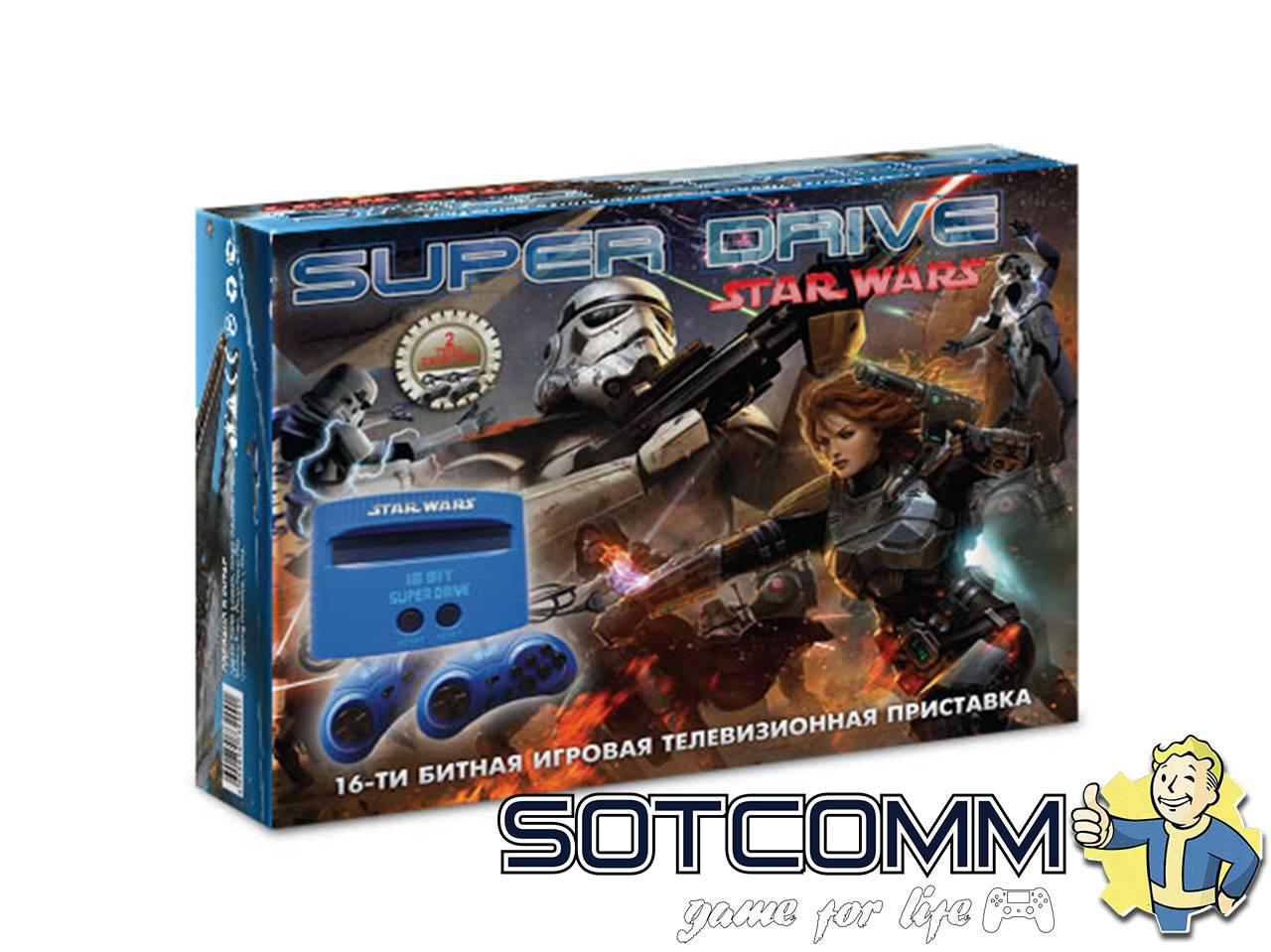 Игровая приставка Sega Super Drive Star Wars 8 игр
