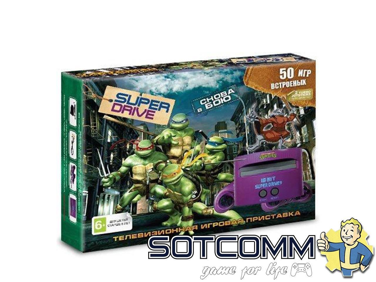 Sega Super Drive TMNT 50 в 1