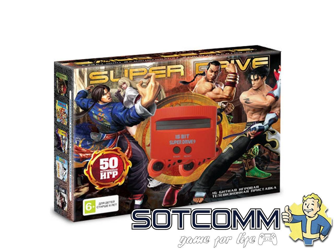 Sega Super Drive Tekken 50 в 1