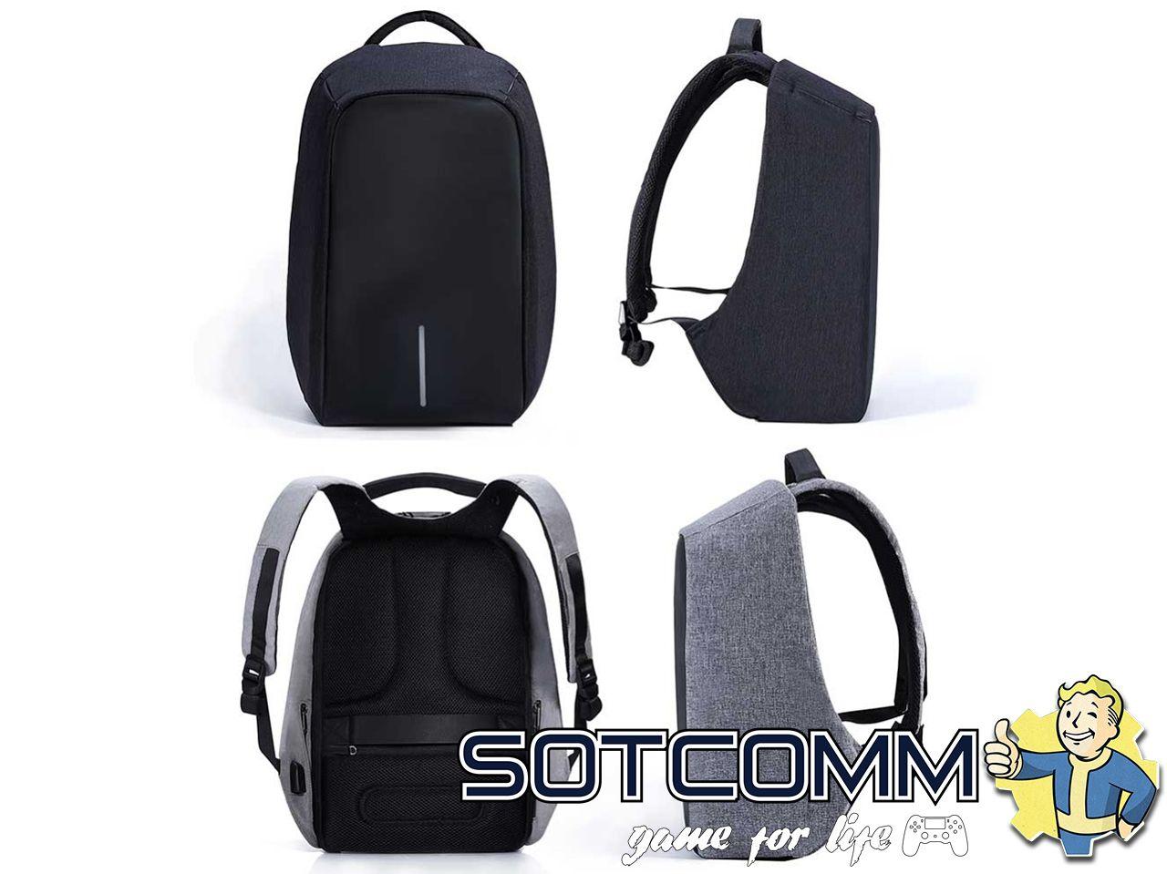 Рюкзак XD Design Bobby с защитой от воров купить в Челябинске