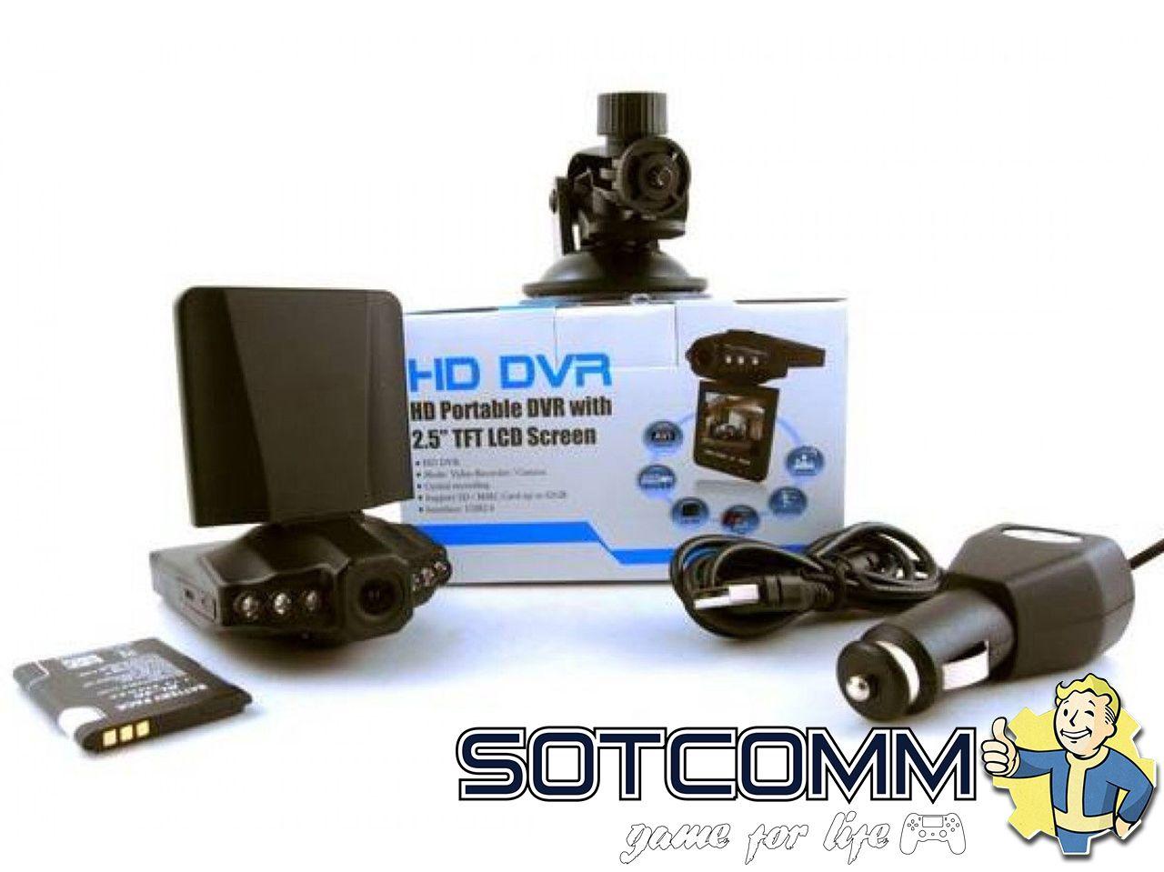 HD DVR 2.5 TFT LCD Screen