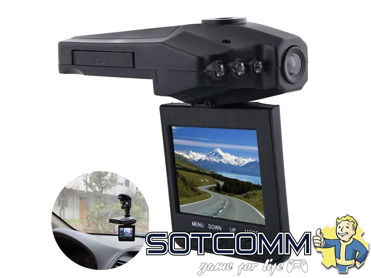 Видеорегистратор HD DVR 2.5 TFT LCD Screen Челябинск